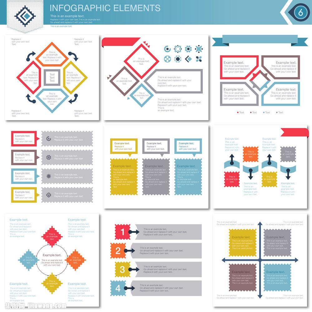 简约商务元素信息图表