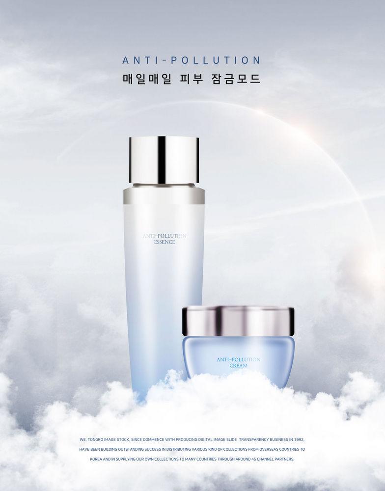 白云化妆品促销宣传海报