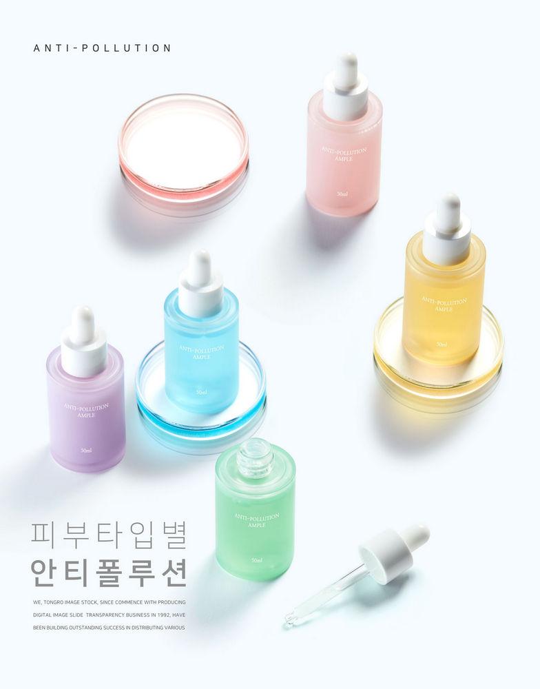 彩色化妆品促销宣传海报